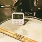 ドラムの練習でもしっかりと時間管理!キッチンタイマーを使ってみよう